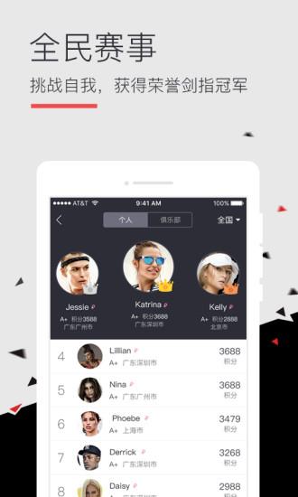 百灵鸟 V2.6.1 安卓版截图5