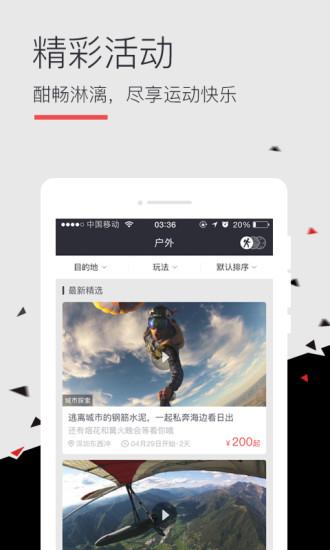 百灵鸟 V2.6.1 安卓版截图4