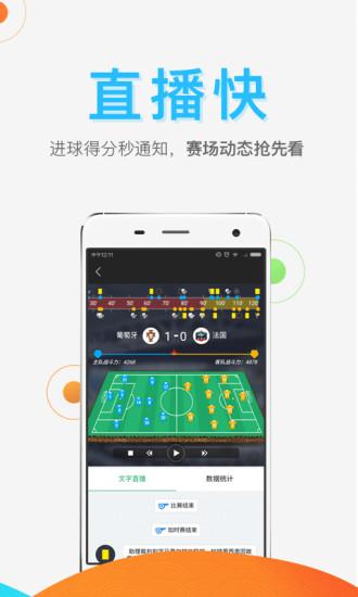 彩球 V3.9.5 安卓版截图5