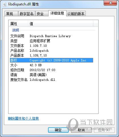 ibdispatch.dll下载