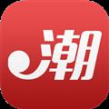 潮生活 V2.2.3 安卓版