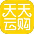 天天云购 V1.0.9 苹果版