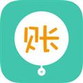 圈子账本 V4.5.4 iPhone版