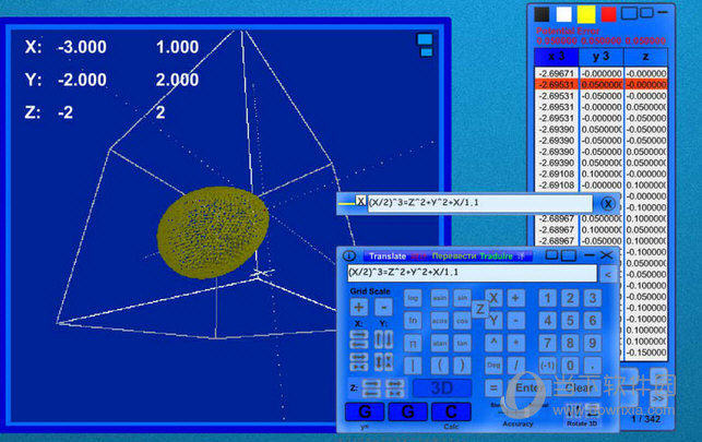 Graphulator Graphing Calculator Mac版