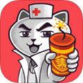 超脱力医院 V2.1.0 iPhone版
