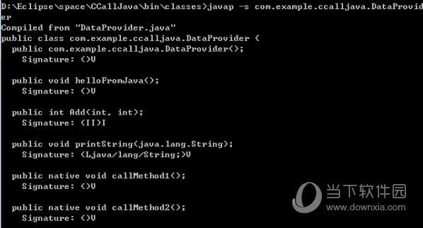 java字节编辑器