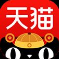 天猫商城 V5.27.1 苹果版
