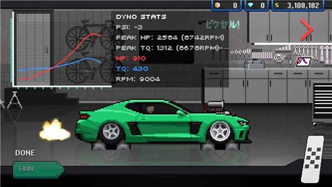 像素赛车手破解版 V1.0.5 安卓版截图1