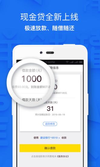 洋钱罐理财 V3.0.0 安卓版截图3