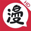 网易漫画HD V1.2.1 iPad版