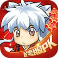 犬夜叉寻玉之旅 V1.3.5 iPhone版