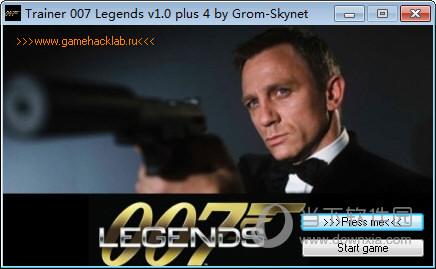 007传奇四项修改器