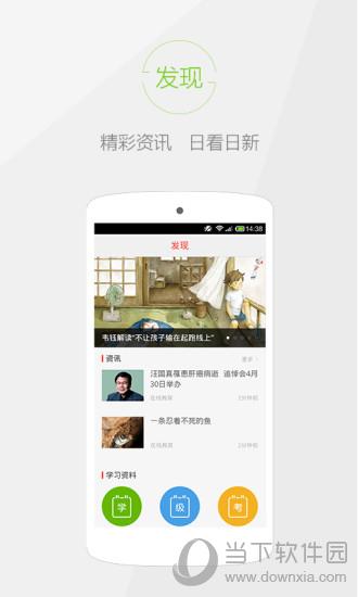 快快查汉语字典电脑版下载