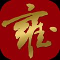 雍和金融 V2.6.0 安卓版