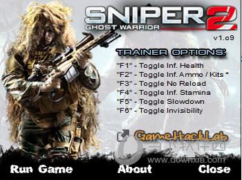 狙击手幽灵战士2全版本修改器