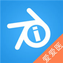 诊疗助手 V9.9.0 苹果版
