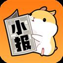 番薯小报福利版 V4.5.0 安卓版