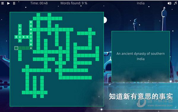 每日字谜游戏Mac版