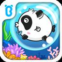 梦幻泡泡鱼 V9.0.19.25 安卓版