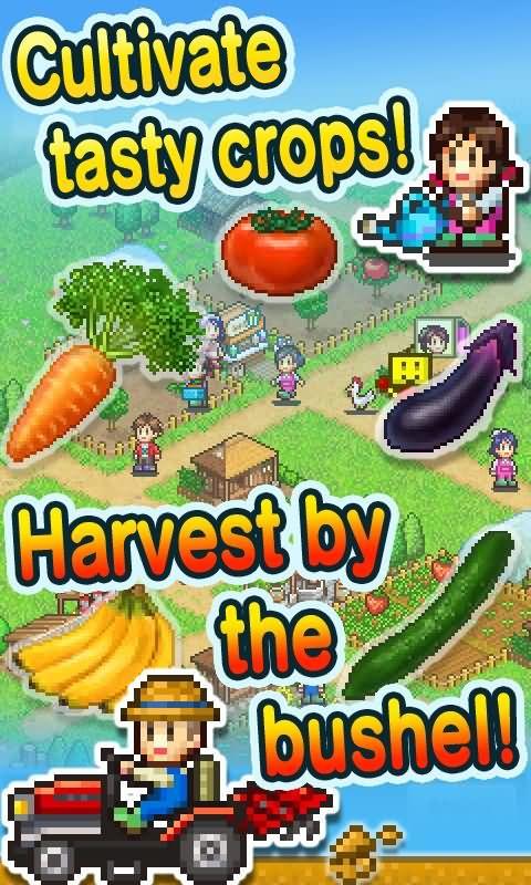 晴空农场物语金币版 V2.0.1 安卓版截图4