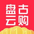 盘古云购 V1.2.5 安卓版