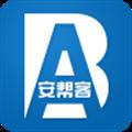 安帮客 V2.10.4 安卓版