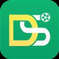 DS足球 V5.2.9 安卓版