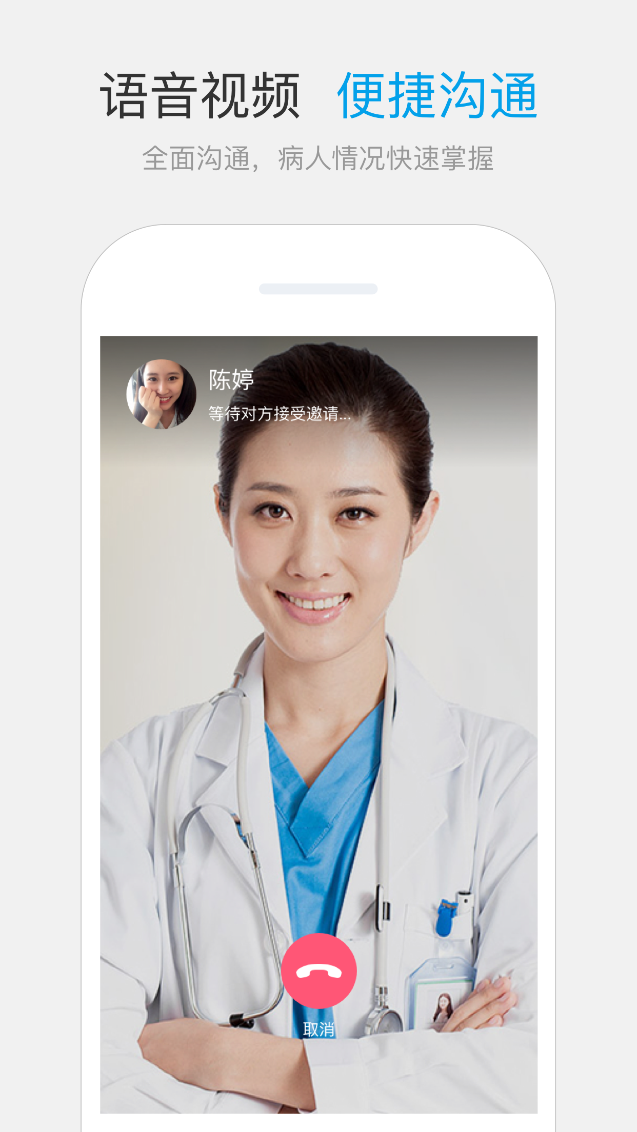 健康三明 V2.2 安卓版截图4