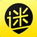 迷境 V3.1.0 安卓版