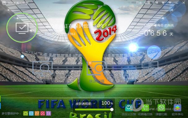 360杀毒巴西世界杯皮肤