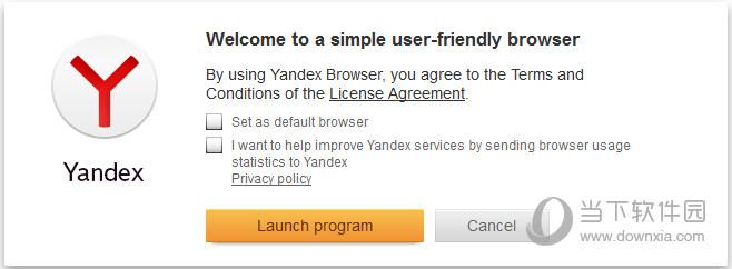 YanDex中文版