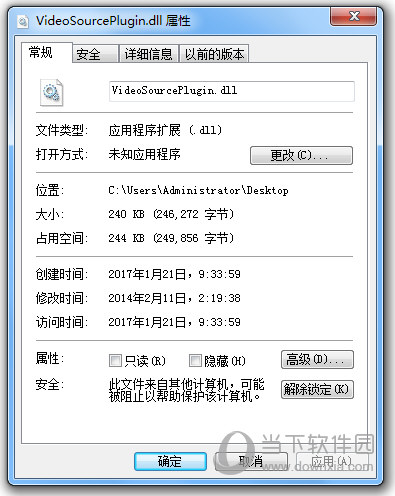 VideoSourcePlugin.dll