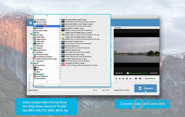 Tipard Video Converter MAC版