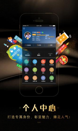 藏友汇 V2.3.0 安卓版截图5