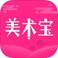 美术宝 V2.4.9 苹果版