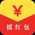 摇红包 V7.1.7.7 安卓版