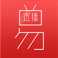 直播易 V2.3.3 安卓版