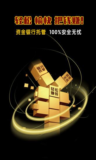 华夏交易 V1.2.4 安卓版截图1