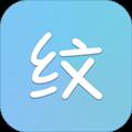 纹字主题 V2.7 安卓版