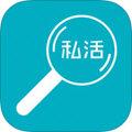 啦啦私活 V4.8.12 苹果版