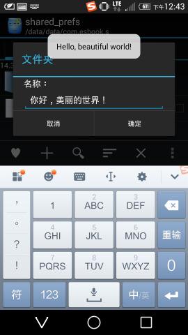 Xp快译 V2.5.3 安卓版截图1