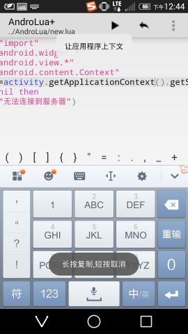 Xp快译 V2.5.3 安卓版截图5