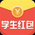 学生红包 V4.0.1 安卓版