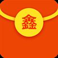 鑫鑫红包 V4.0 安卓版