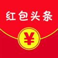 红包头条 V1.4 iPhone版