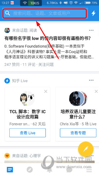 07m语言:简体中文v语言:6点击地址2,下载顶部的背景性感女qq头图片