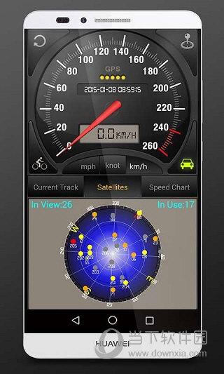 GPS仪表盘无广告版