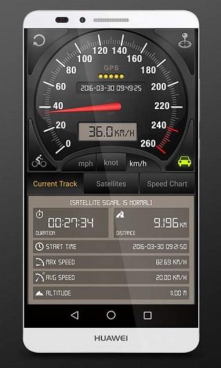 GPS仪表盘 V3.6.73 安卓去广告版截图1
