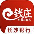e钱庄 V4.4.6 苹果版