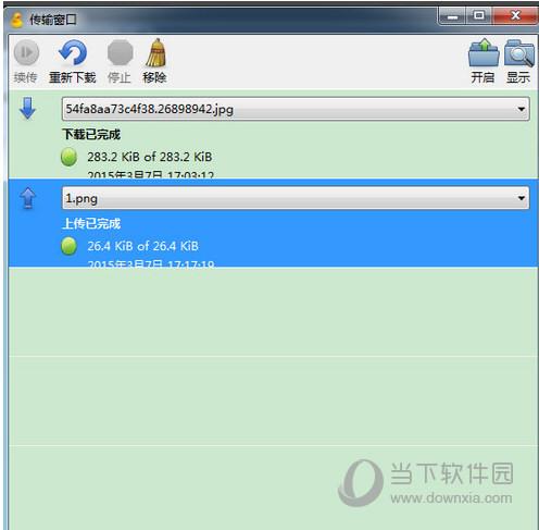 FTP客户端软件